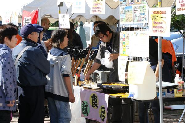 大地のMEGUMI(試食コーナー)