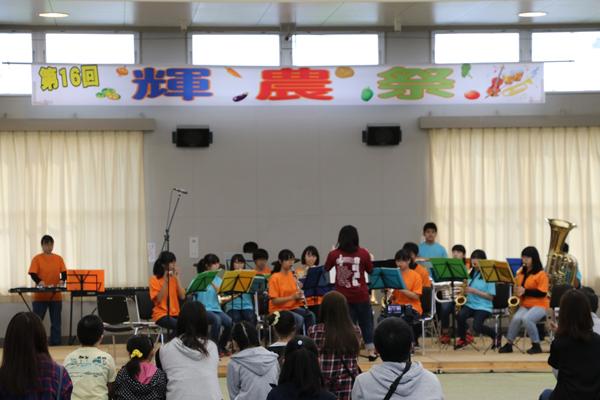 女満別中学校 ブラスバンド演奏