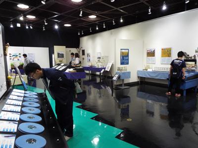 美幌博物館