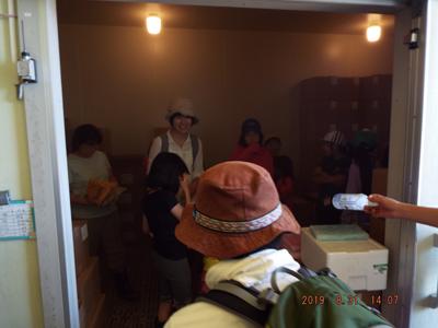 網走川流域の会